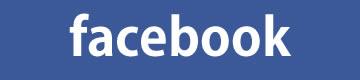 野間たけし facebook